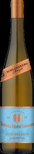Erbach Schlossberg Monopole
